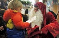 В киевском Главпочтамте открыли новогоднюю резиденцию