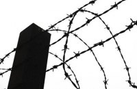 Координатор ОБСЕ посетит тюрьмы в ОРДЛО в начале сентября