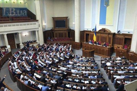 Депутаты решили работать до исчерпания повестки дня во вторник