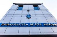 Киевской полиции вернули помещение, которое присвоили мошенники