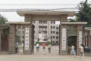 Із китайського міста виселять 80 тисяч сімей заради туристів