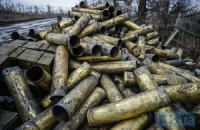 Штаб АТО зафіксував 10 випадків порушення миру