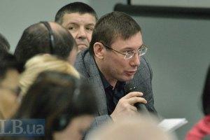 Луценко: Конституция не позволяет отложить местные выборы