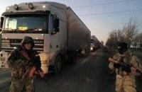 Украина пообещала зеленый коридор для гуманитарных грузов на Донбасс