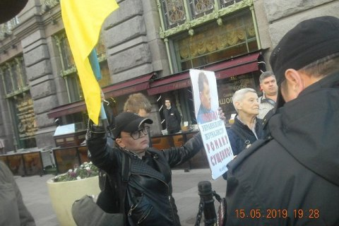 В Санкт-Петербурге зарезали известную активистку