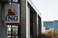 Голландський банк оштрафували за операції з Іраном і Кубою