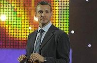 Футболист Андрей Шевченко стал почетным киевлянином