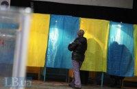 В Украине проходят выборы в 201-й объединенной территориальной громаде