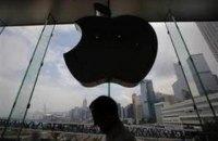 Apple повідомила про найбільший у своїй історії квартальний виторг