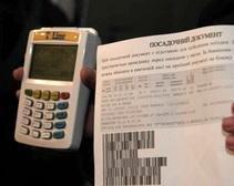 «Укрзализныця» вскоре введет «электронные билеты» на все поезда