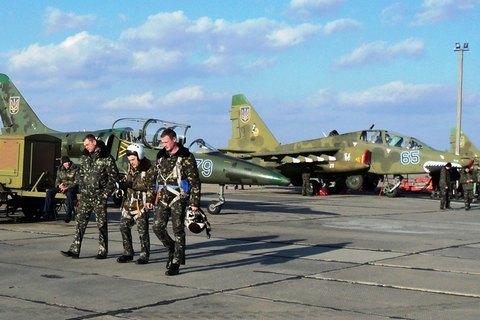 """Порошенко створив нову військово-повітряну зону """"Схід"""""""