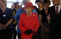 Британська королівська сім'я відмовилася від послуг постачальника спідньої білизни