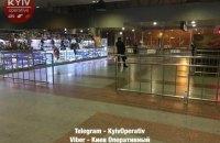 Росіянин порізав чоловікові обличчя ножем на залізничному вокзалі Києва (оновлено)