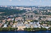В понедельник в Киеве днем до +29