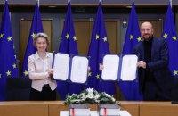 Руководство ЕС подписало соглашение об отношениях с Британией после Brexit