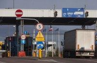 Україна відкриває усі пункти пропуску на кордоні з Польщею з 23 червня