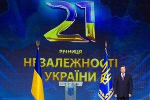 Янукович обіцяє кардинальні зміни після виборів