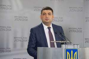Гройсман не збирається йти в мери Києва