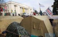 Митингующим не дали пронести пенопласт и палатки к Раде