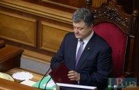 Ежегодное послание Порошенко к Раде ожидается 18 сентября