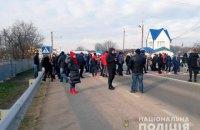 Жителі кількох сіл Чернівецької області перекрили автодороги через тарифи на газ