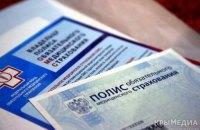 Болезни крымской медицины