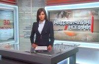 Неизвестные напали на дом журналистки ICTV Виктории Сеник (обновлено)