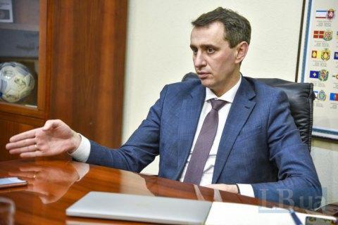Ляшко отказался комментировать вероятность своего назначения главой Минздрава