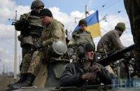 """""""Зелені чоловічки"""" приїхали штурмувати військових під Краматорськом (додано фото)"""
