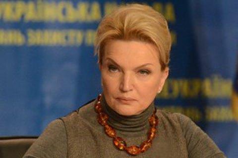 ГПУ викликала на допит екс-міністра охорони здоров'я Богатирьову