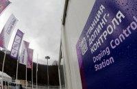 Антидопинговое агентство WADA отказалось вернуть аккредитацию РУСАДА