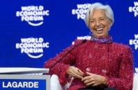 Голову МВФ номінували на посаду голови Європейського Центробанку