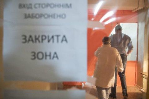 У Черкасах з COVID-відділення лікарні пацієнти вкрали обладнання