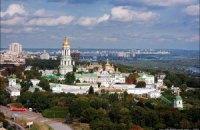 Бригинец заявил о согласии КГГА отдать Лавру церкви