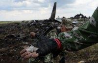 Боевики сбили в Луганске военный самолет, погибло 49 человек (обновлено)