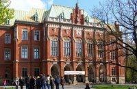 Польський університет через протести скасував лекцію російського посла