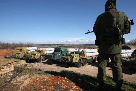 Токсичный Крым