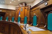 Конституционный Суд третий раз не смог избрать председателя