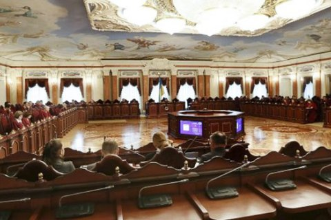 Депутати оскаржили в КС існування Великої палати Верховного Суду