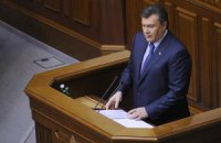 Янукович прибыл в Раду на открытие сессии