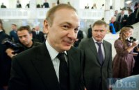 Суд приказал закрыть уголовное дело против Иванющенко (обновлено)