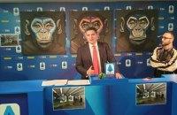 Серія А боротиметься з расизмом у Лізі за допомогою картин мавп