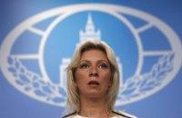 """МИД России обвинил Украину и Запад в """"агрессивной информационной кампании"""""""