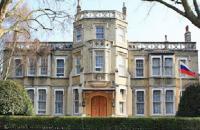 В Лондоне судят украинца за планы взорвать посольство России
