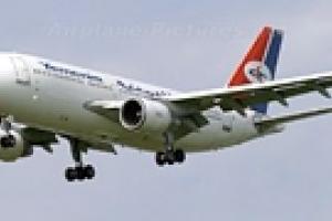 Над Индийским океаном разбился самолет с 150-тью пассажирами
