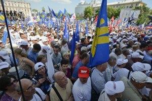 """Оппозиция запланировала акцию """"Вставай, Украина!"""" в Донецке на 31 мая"""