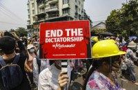 В Мьянме силовики открыли огонь по демонстрантам, пять человек погибли