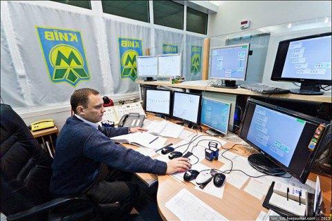 Суд снял арест сосчетов Киевского метрополитена