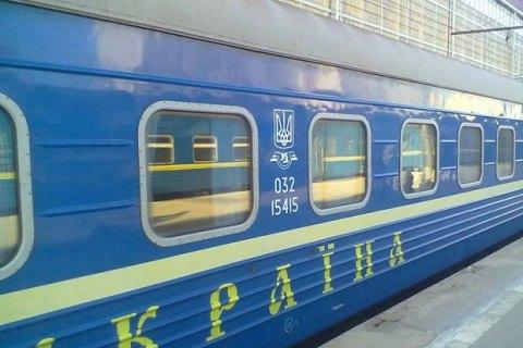 Вукраинских поездах появятся камеры