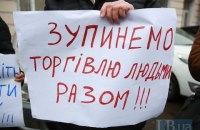 Жительницу Запорожья приговорили к 9 годам за продажу своего сына за $5 тыс.